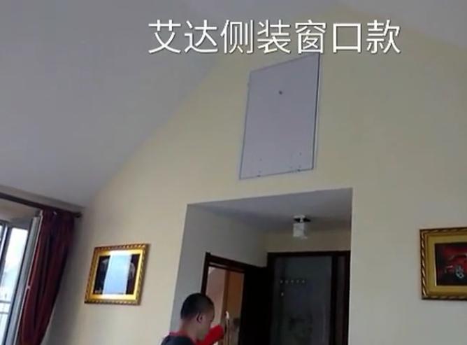 洞口式侧装款江苏11选5玩法技巧楼梯操作视频