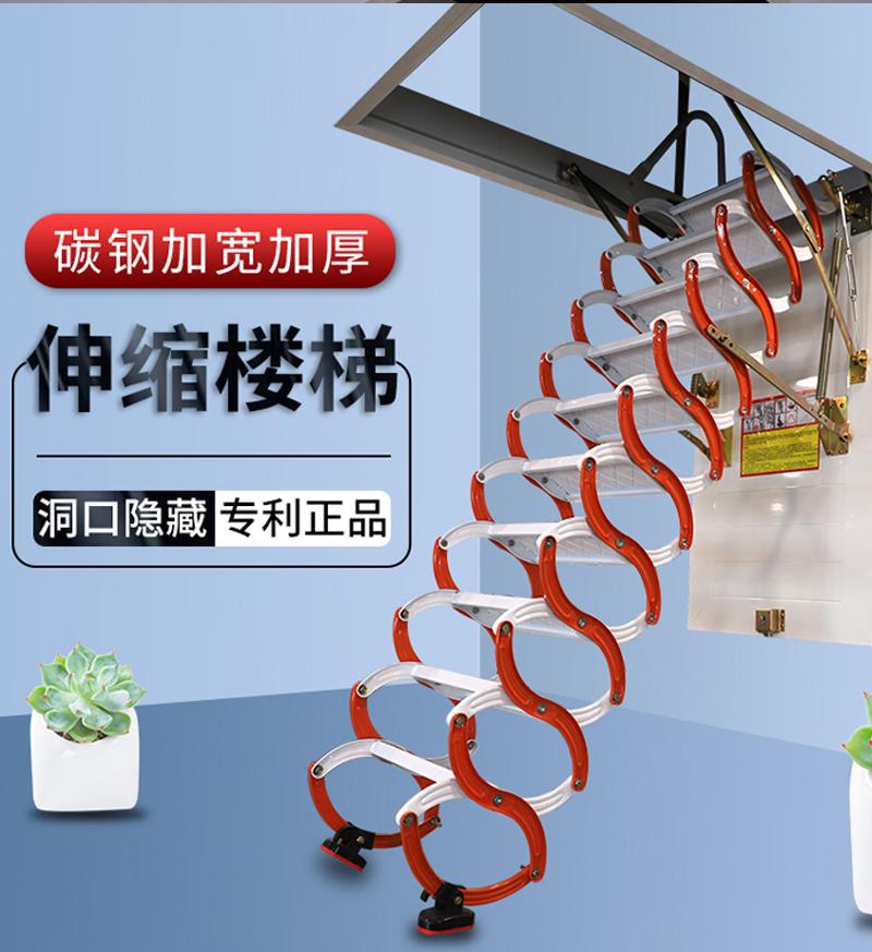 碳钢材质江苏11选5玩法技巧楼梯